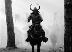 Samurai-Armor-300x218