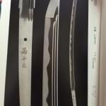 sword catalog